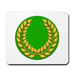 Green with Gold Laurel Mousepad