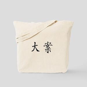 Diane(Ver3.0) Tote Bag