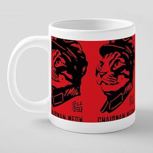 meow_coffee 20 oz Ceramic Mega Mug