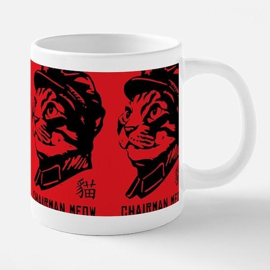 meow_coffee.png 20 oz Ceramic Mega Mug