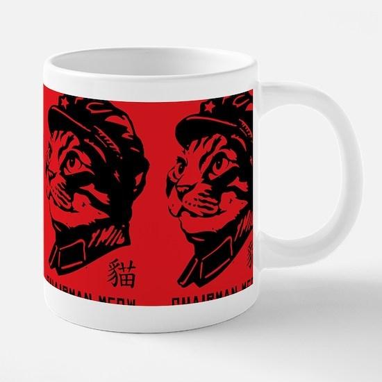 3-meow_coffee.png 20 oz Ceramic Mega Mug