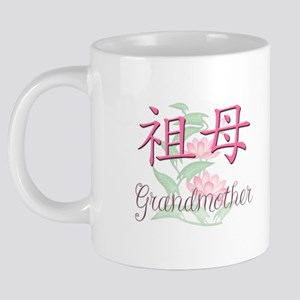 grmother_p_mug 20 oz Ceramic Mega Mug