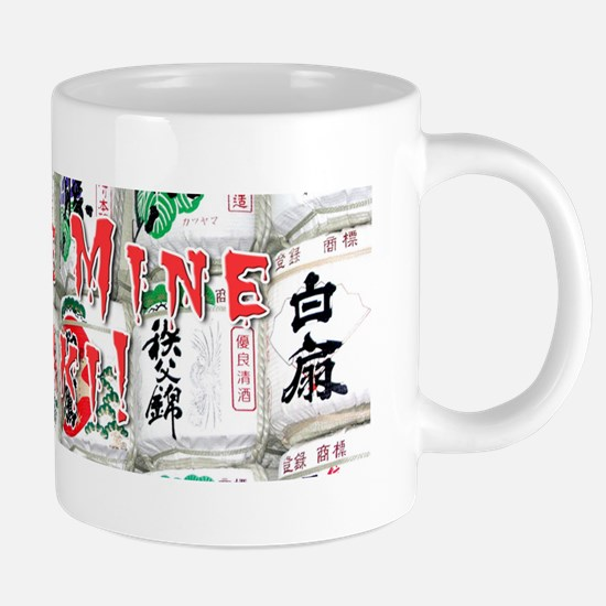 SakiBarrels.Stein 20 oz Ceramic Mega Mug