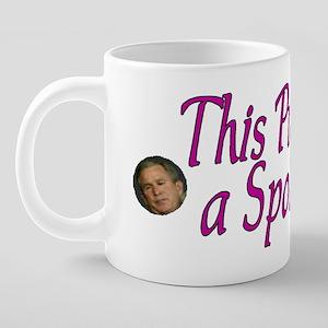 spoiledbrat 20 oz Ceramic Mega Mug