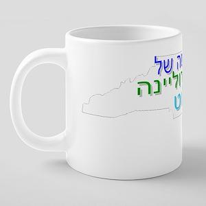 UNCC Hillel NC Outline Colo 20 oz Ceramic Mega Mug