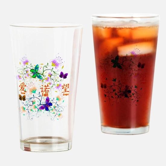 Funny Faith hope Drinking Glass