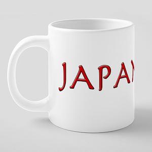 jap_tnk_t 20 oz Ceramic Mega Mug