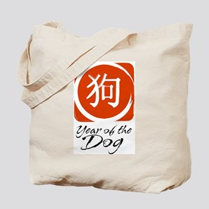 Year of the Dog Tote Bag