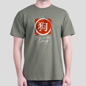 Year of the Dog Dark T-Shirt