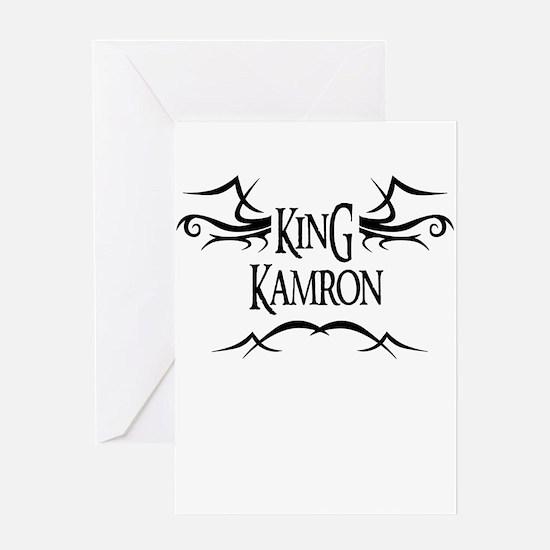 King Kamron Greeting Card