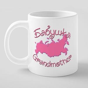 r_grmotherpk_mapmug 20 oz Ceramic Mega Mug