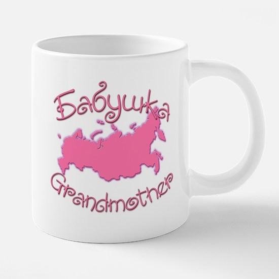 r_grmotherpk_mapmug.png 20 oz Ceramic Mega Mug