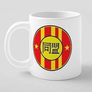 Alliance-circle_bev1.png 20 oz Ceramic Mega Mug
