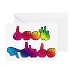 Deaf Pride Rainbow Greeting Cards (Pk of 20)