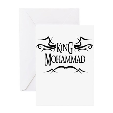 King Mohammad Greeting Card