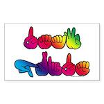 Deaf Pride Rainbow Sticker (Rectangle 50 pk)