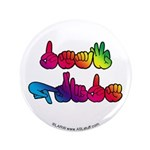 Deaf Pride Rainbow 3.5