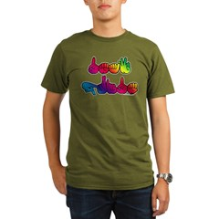 Deaf Pride Rainbow Organic Men's T-Shirt (dark)
