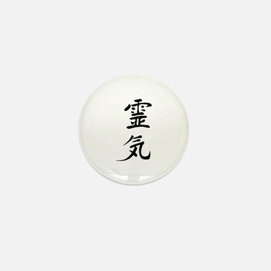 black reiki sign Mini Button