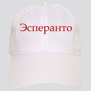 Esperanto in Cyrillic Cap