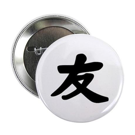 "Friendship 2.25"" Button (100 pack)"