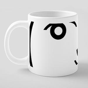 Lenny Face 20 oz Ceramic Mega Mug