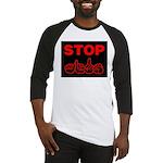 Stop AIDS Baseball Jersey