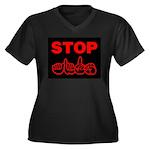 Stop AIDS Women's Plus Size V-Neck Dark T-Shirt