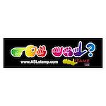Got ASL? BK Rainbow ASLstamp Sticker (Bumper 10 pk
