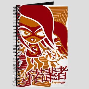 Sneaky Mascot Stencil Journal