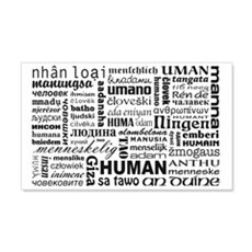 LIFE - Multiple Languages Wall Decal