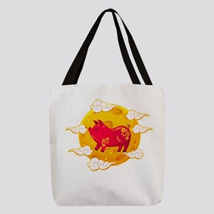 Chinese New Year 2019 Year of t Polyester Tote Bag
