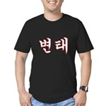 """Byun Tae"" Men's Fitted T-Shirt (dark)"