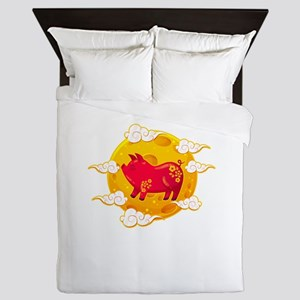 Chinese New Year 2019 Year of the Pig Queen Duvet