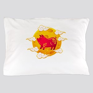 Chinese New Year 2019 Year of the Pig Pillow Case