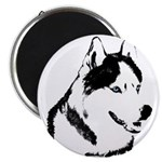 """Siberian Husky Sled Dog 2.25"""" Magnet (100 pack)"""