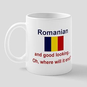Good Looking Romanian Mug