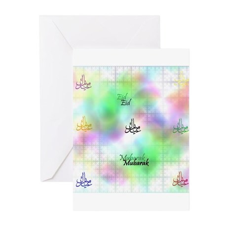 Eid Mubarak Greeting Cards (Pk of 20)
