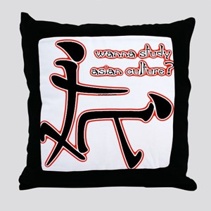 doggity stryle Throw Pillow