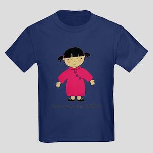Made Me in China-Girl Kids Dark T-Shirt