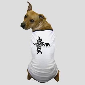 MMA Kanji Honor - Black Logo Dog T-Shirt