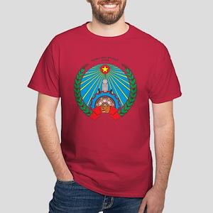 Ethiopia Coat Of Arms 1987 Dark T-Shirt