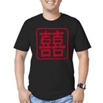Double Happiness Men's Fitted T-Shirt (dark)
