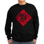 Happiness FU reversed Sweatshirt (dark)