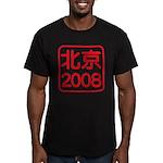 Beijing 2008 artistic logo Men's Fitted T-Shirt (d