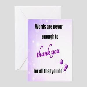 Lavender Blessings (V) Greeting Cards