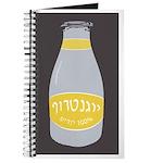 """""""Yugntruf - 100% Yiddish"""" Journal"""