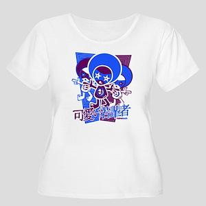 Disco Mascot Women's Plus Size Tee