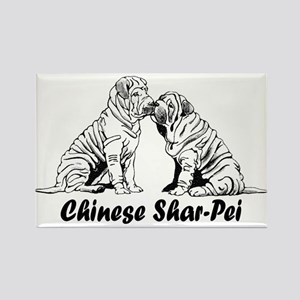 Chinese Shar-Pei Rectangle Magnet