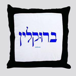 Brooklyn Throw Pillow